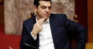 Грчка постала НАТО оруђе за нападе на Русију и њене интересе