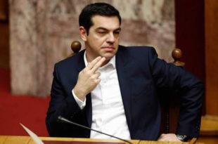 Билд: Прети побуна у Сиризи, могућа оставка Ципраса