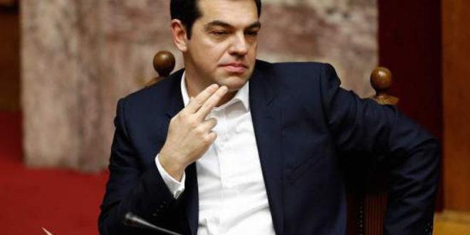 Ципрас: ММФ није прихватио предложене реформе Атине