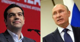 Владимир Путин позвао Алексиса Ципраса на обележавање Дана победе над нацизмом, 9. маја у Москви 8