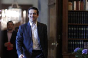 Грци сутра отплаћују последњу рату дуга ММФ-у и то кешом