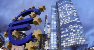 ЕУ грчким банкама упумпава 60 милијарди евра 4
