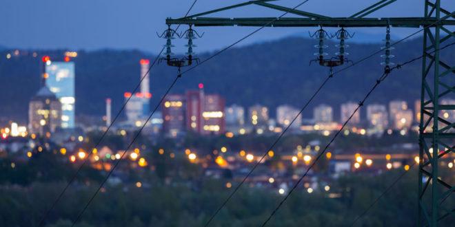 ММФ одређује цену српске струје?! 1
