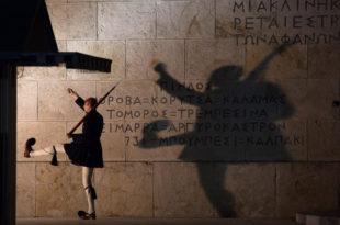 Притисак ЕЦБ не мења ставове Грка