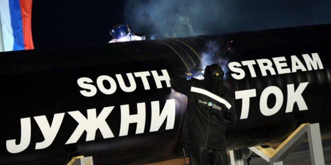 Вучићу, када ћеш да питаш Бајдена и пацове из Европске комисије како ће и чиме да надокнаде Србији губитке настале саботажом Јужног тока?