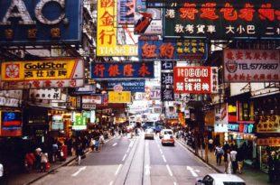 Кина престиже САД и постаје највеће малопродајно тржиште света
