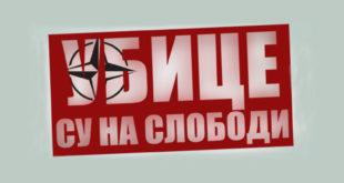 """""""НАТО је током бомбардовања СРЈ починио велики број ратних злочина"""" 7"""