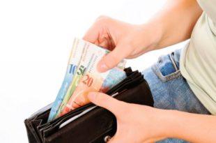 Сви ћемо плаћати за кредите у швајцарцима?