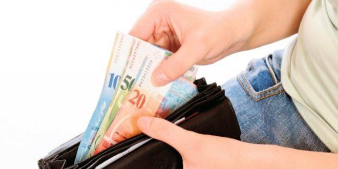 Рата за кредит у францима надмашила плату! 1