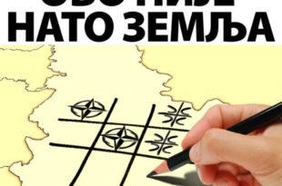 Вучићева квислиншка власт спрема српско топовско месо за НАТО