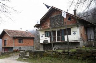 Прави проблем су СДА и барјаци у Сарајеву