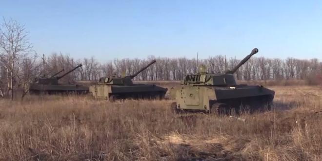 Нећеш проћи! Погледајте како артиљерија Новорусије зауставља покушај продора украјинских фашиста (видео) 1