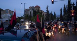 Срби, криза и Сириза 2