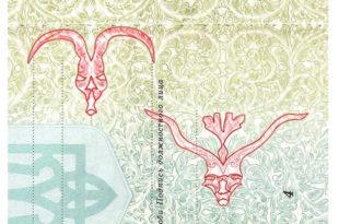 Украјински пасош има изображеног Сатану на његовим унутрашњим странама! (фото галерија)