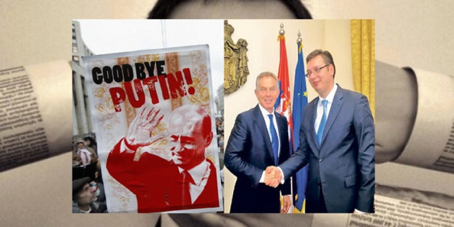 ТОНИ БЛЕР ОБУЧАВА ВЛАДУ СРБИЈЕ: У медијима створите антируску хистерију 1