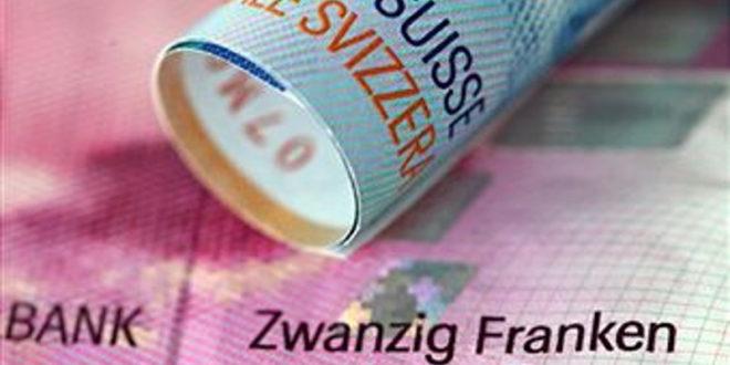 Без договора о кредитима у швајцарским францима 1