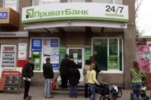 Кијевска хунта припрема пљачку сосптвених грађана, заплењују комплетну штедњу у банкама и народу дају безвредне обвезнице