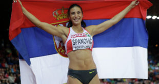 Златна Ивана Шпановић 4