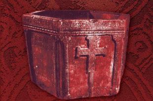 """Монографија """"Српско поморје од 7. до 10. столећа"""" (електронска књига у пдф формату)"""