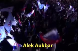 Алек Аукбар (видео) 9