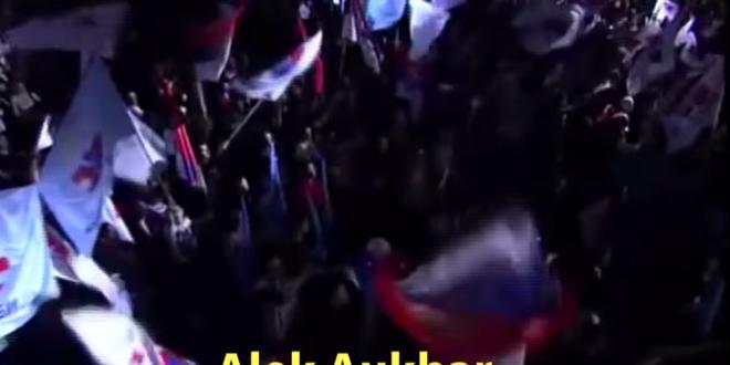 Алек Аукбар (видео) 1