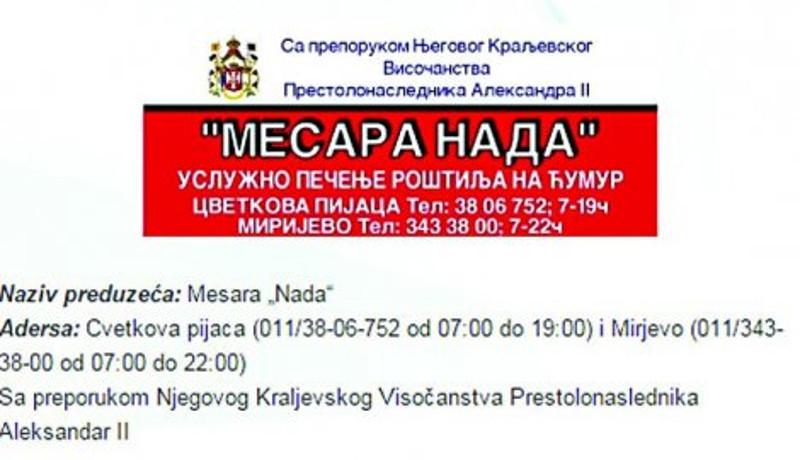 МЕСАРА: Опет грб и препорука за приватну месару, која услужно пече на роштиљу, на Цветковој пијаци у Београду