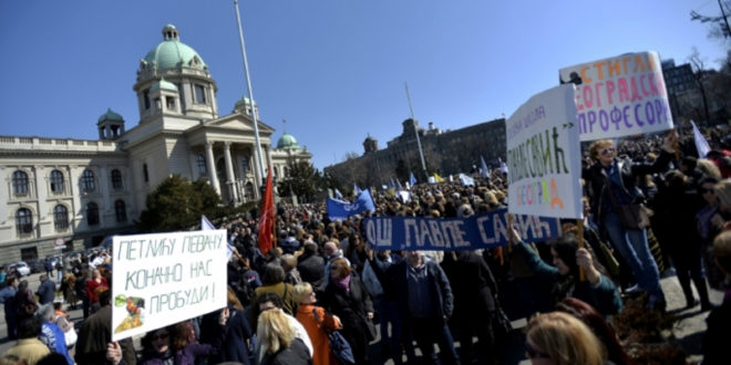 Просветарима забрањен протест испред Палате Србија