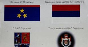 """Пајтић, Тадић и Чанак неће """"просрпске"""" симболе у Војводини, како би било да пробате хрватске? 5"""