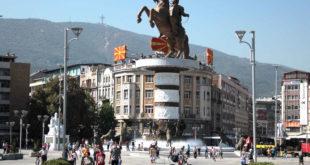 Заев представио састав нове македонске Владе