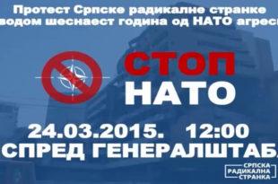 Полиција забранила уредно пријаваљен митинг радикала у Београду, Шешељ најављује да ће митинг бити одржан! (видео)
