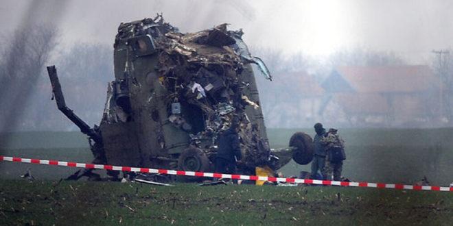 Писмо тужилаштву у предмету пада војног хеликоптера