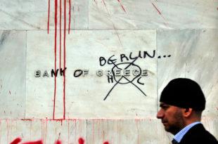 Странци држе 70 одсто финансијског тржишта Србије
