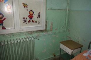Ћуприја: Болесну децу лече у буђавим собама