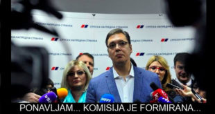 """СЕНЗАЦИЈА! Влада Србије формирала """"delivery unit"""" који ће утврдити ко је изнео говна из зграде владе! 9"""
