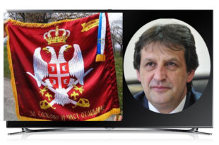 ШТА ЋЕ НАМ ВОЈНА ОПРЕМА И ОБНОВА РЕСУРСА ВОЈСКЕ? Гашић и Војска куповали најскупље HD телевизоре!
