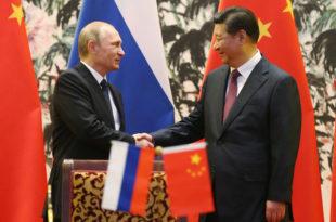 Русија и Бразил се придружују кинеском пандану ММФ-а
