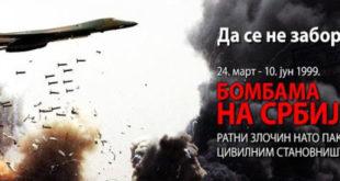 НАТО агресија на Србију (1): Хероји труну у забораву