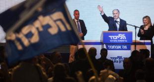 Десница глатко победила на изборима у Израелу 1