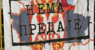 11 ГОДИНА ОД ПОГРОМА СРБА: Помен жртвама страдалим на Косову и Метохији 5