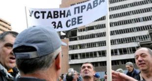 Војни пензионери у Нишу протестовали због неисплаћених пензија 4