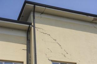 У земљотресу оштећено 100 кућа: Зидови падали, куће пуцале! 2