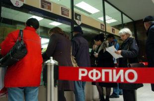 Вучићев режим најављује реформе ПИО фонда и даље смањивање пензија!