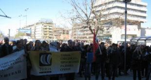 У Крушевцу протестовало 400 наставника: Директори им смањују плате до минималца! 6