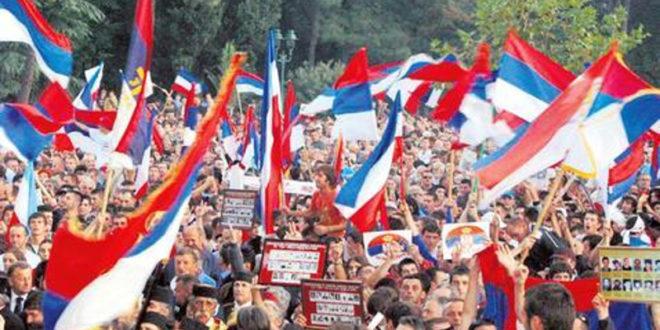 ДУАЛНИ ИДЕНТИТЕТ: Да ли се спрема нова превара Срба у Црној Гори?