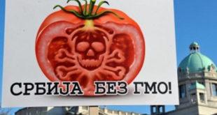 Србија мора да победи ГМ лоби 3