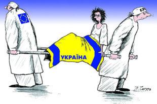 Бриселу важнија Украјина од западног Балкана