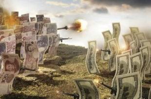 Валутни ратови: Назире ли се крај?