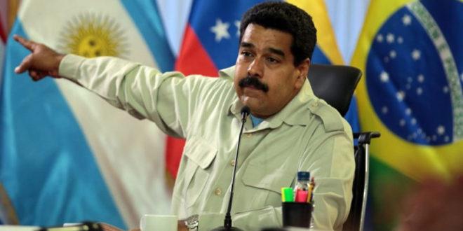 Венецуела избацује америчке дипломате из земље