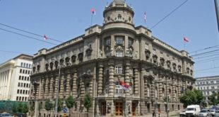 Код зграде Владе Србије и НБС остављени пакети, полиција мислила да су паклене машине кад оно кутије пуне гована! 9