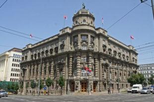 Код зграде Владе Србије и НБС остављени пакети, полиција мислила да су паклене машине кад оно кутије пуне гована! 1
